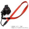 MAPCAMERA (マップカメラ) 細OBIストラップ 本小豆 ~ほんあずき~ 1