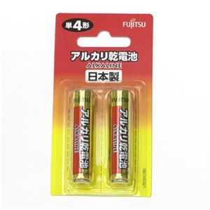 アルカリ乾電池 単4形 2本パック LR03H(2B)