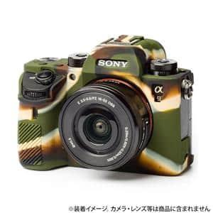 Japan Hobby Tool (ジャパンホビーツール) イージーカバー SONY α7 III /α7R III /α9 用 カモフラージュ メイン