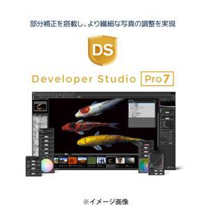 SILKYPIX DEVELOPER STUDIO PRO7 パッケージ版