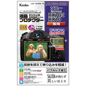 液晶プロテクター SONY Cyber-Shot RX10II/RX10用