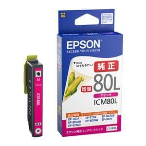 EPSON (エプソン) インクカートリッジ とうもろこし ICM80L マゼンタ メイン