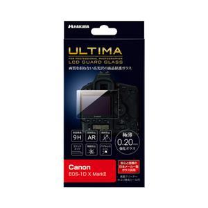 ULTIMA 液晶保護ガラス Canon EOS-1D X MarkII 専用 DGGU-CAE1DXM2