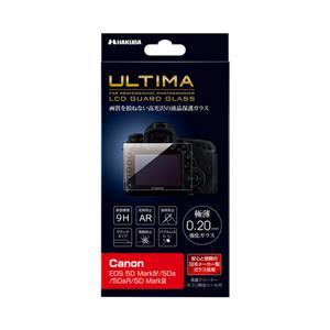 ULTIMA 液晶保護ガラス Canon EOS 5D MarkIV / 5Ds / 5DsR / 5D MarkIII 専用 DGGU-CAE5DM4