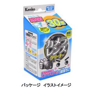 Kenko (ケンコー) 激落ちくん カメラレンズクリーナー 30包入り メイン