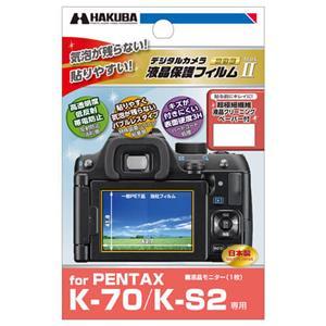 液晶保護フィルム MarkII PENTAX K-70 / K-S2 専用 DGF2-PTK70