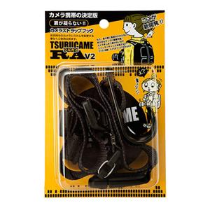 カメラストラップフック ツルカメRA V2