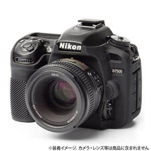 Japan Hobby Tool (ジャパンホビーツール) イージーカバー Nikon D7500用 ブラック メイン
