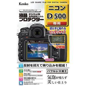 液晶プロテクター Nikon D500用