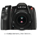 Leica (ライカ) S(Typ006)