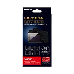 ULTIMA 液晶保護ガラス Canon EOS 7D MarkII / 8000D / Kiss X8i / X7i 専用 DGGU-CAE7DM2