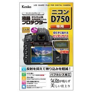 液晶プロテクター Nikon D750用