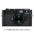 Leica (ライカ) M9-P ブラックペイント