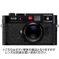 Leica (ライカ) M9 ブラックペイント