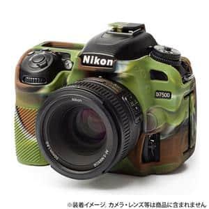 Japan Hobby Tool (ジャパンホビーツール) イージーカバー D7500 用 カモフラージュ メイン