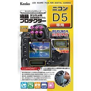 液晶プロテクター Nikon D5用