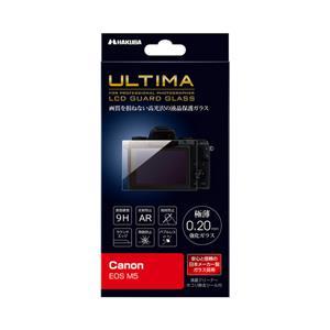 ULTIMA 液晶保護ガラス Canon EOS M5 専用 DGGU-CAEM5