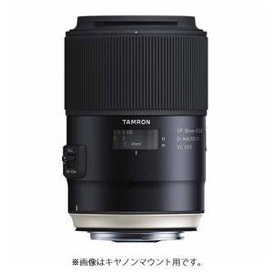 SP 90mm F2.8 Di MACRO 1:1 USD/Model F017(ソニー用)