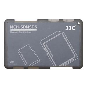 メディアホルダーSDカード2枚+マイクロSD4枚用 ブラック
