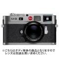 Leica (ライカ) M9 スチールグレーペイント