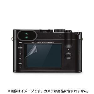 Q(Typ116)用液晶モニター保護フィルム