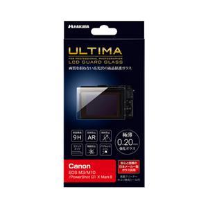 ULTIMA 液晶保護ガラス Canon EOS M3 / M10 / PowerShot G1 X MarkII 専用 DGGU-CAEM3
