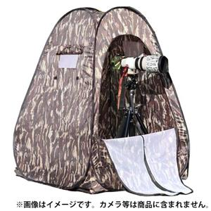Japan Hobby Tool (ジャパンホビーツール) 撮影用カモフラテント メイン