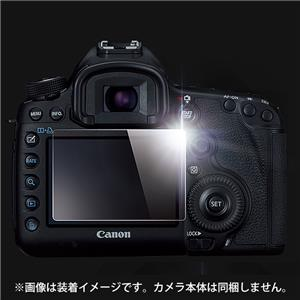 液晶保護ガラスプレート High Grade Glass Screen Protector Canon EOS 5D Mark III用 DPG-CAEOS5DMK3
