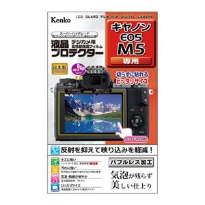 液晶プロテクター Canon EOS M5用