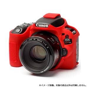 Japan Hobby Tool (ジャパンホビーツール) イージーカバー Canon EOS Kiss X9用 レッド メイン