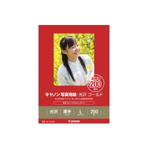 写真用紙・光沢 ゴールド L判 200枚 (GL-101L200)