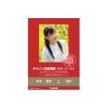 Canon (キヤノン) 写真用紙・光沢 ゴールド L判 200枚 (GL-101L200)