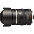 PENTAX (ペンタックス) D FA645 25mm F4AL[IF] SDM AW