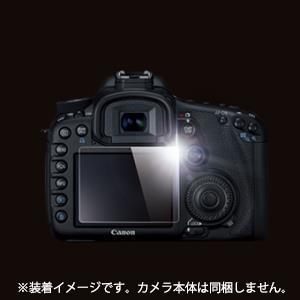 High Grade Glass Screen Protector Canon 7D用 DPG-CAEOS7D