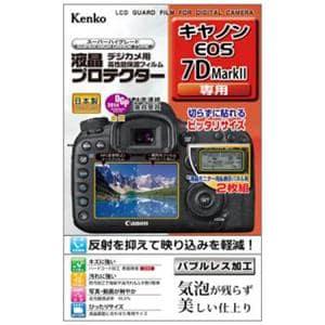 液晶プロテクター Canon EOS 7D MarkII用