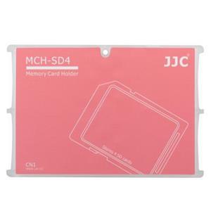 メディアホルダーSDカード4枚用 レッド