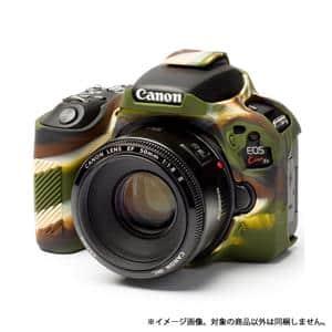 Japan Hobby Tool (ジャパンホビーツール) イージーカバー Canon EOS Kiss X9用 カモフラージュ メイン