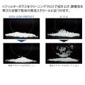marumi (マルミ) EXUS レンズプロテクト 52mm 1