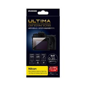 ULTIMA 液晶保護ガラス Nikon D5 / D500 / D810 / D810A / D750 / D7200 / D610 / Df 専用 DGGU-ND5