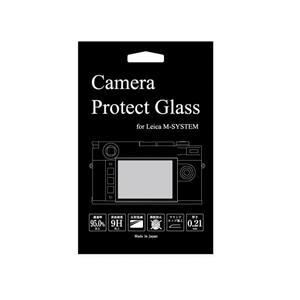 M.I.star (マイスター) 液晶保護ガラス for Leica M10 メイン