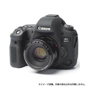 Japan Hobby Tool (ジャパンホビーツール) イージーカバー  EOS 6D Mark II用  ブラック メイン