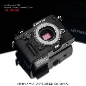オリンパス PEN-F用ケース HG-PENFBK ブラック