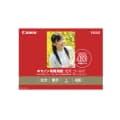 Canon (キヤノン) 写真用紙・光沢 ゴールド L判 400枚 (GL-101L400)