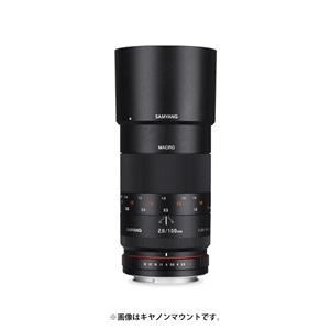 100mm F2.8 ED UMC MACRO (ニコンAE用)