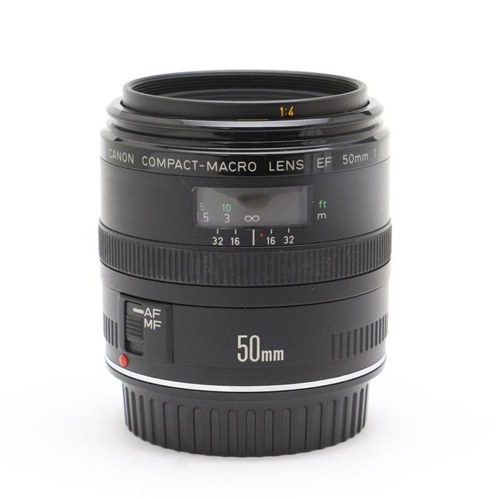 EF50mm F2.5 コンパクトマクロ