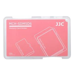 メディアホルダーSDカード2枚+マイクロSD4枚用 レッド