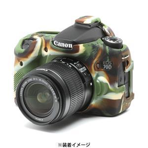 Japan Hobby Tool (ジャパンホビーツール) イージーカバー Canon EOS 70D 用 カモフラージュ メイン