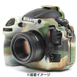 Japan Hobby Tool (ジャパンホビーツール) イージーカバー Nikon D810用 カモフラージュ メイン