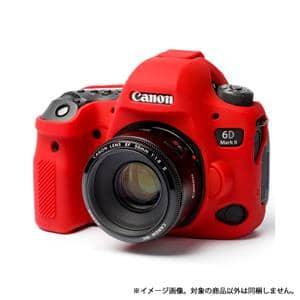 Japan Hobby Tool (ジャパンホビーツール) イージーカバー Canon EOS 6D Mark II用 レッド メイン