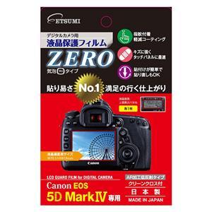 液晶保護フィルムZERO キヤノン EOS 5D MarkIV用 E-7350